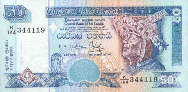 Шри-ланкийская рупия. Купюра номиналом в 50 LKR, аверс (лицевая сторона).