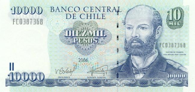 Чилийские песо. Купюра номиналом в 10000 CLP, аверс (лицевая сторона).