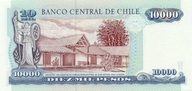 Чилийские песо. Купюра номиналом в 10000 CLP, реверс (обратная сторона).
