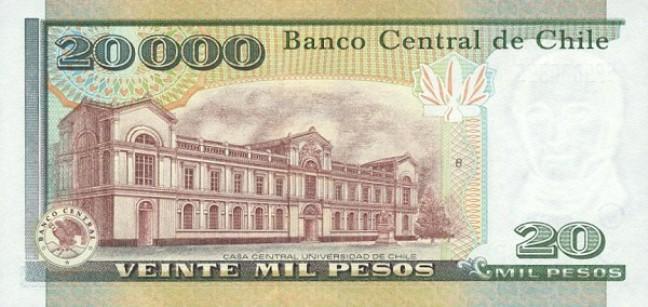 Чилийские песо. Купюра номиналом в 20000 CLP, реверс (обратная сторона).