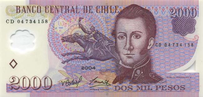 Чилийские песо. Купюра номиналом в 2000 CLP, аверс (лицевая сторона).
