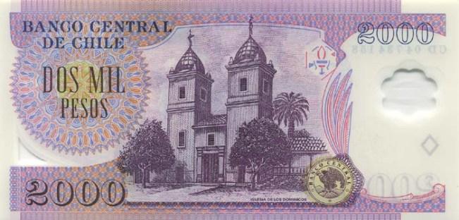 Чилийские песо. Купюра номиналом в 2000 CLP, реверс (обратная сторона).