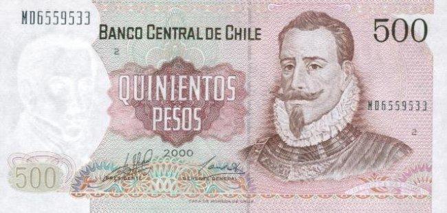 Чилийские песо. Купюра номиналом в 500 CLP, аверс (лицевая сторона).