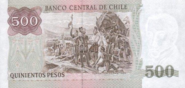 Чилийские песо. Купюра номиналом в 500 CLP, реверс (обратная сторона).