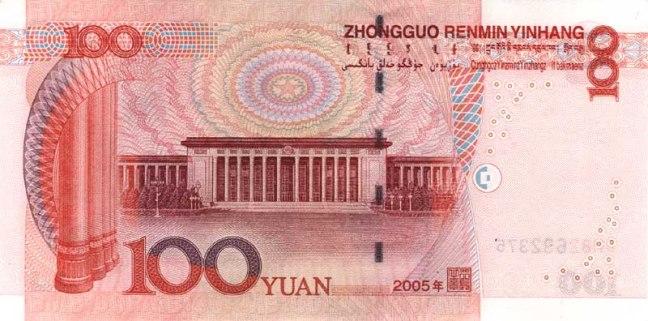 Китайский юань Жэньминьби. Купюра номиналом в 100 CNY, реверс (обратная сторона).