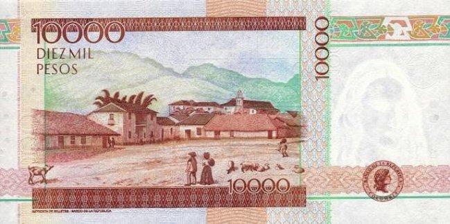 Колумбийский песо. Купюра номиналом в 10000 COP, реверс (обратная сторона).