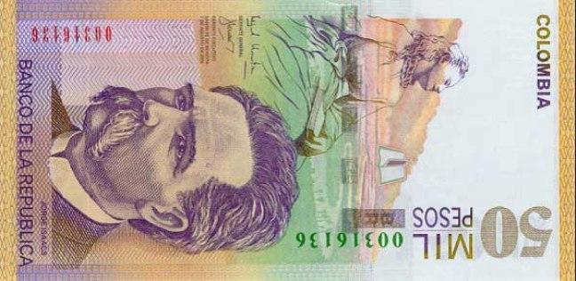 Колумбийский песо. Купюра номиналом в 50000 COP, аверс (лицевая сторона).