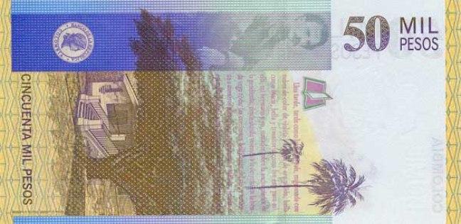 Колумбийский песо. Купюра номиналом в 50000 COP, реверс (обратная сторона).