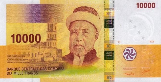 Франк Коморских островов. Купюра номиналом в 10000 KMF, аверс (лицевая сторона).
