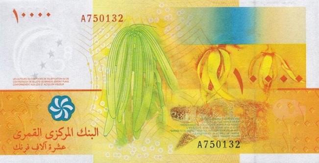 Франк Коморских островов. Купюра номиналом в 10000 KMF, реверс (обратная сторона).