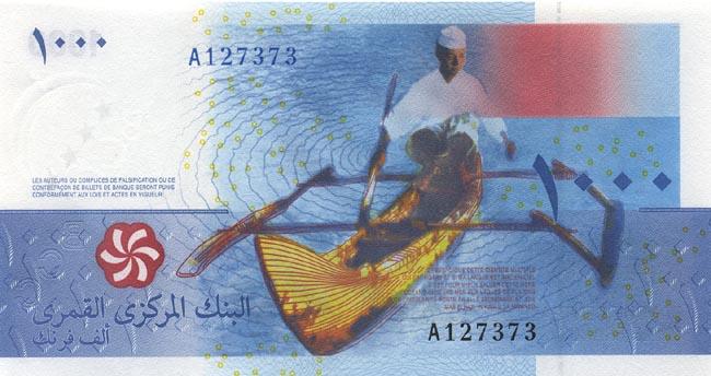 Франк Коморских островов. Купюра номиналом в 1000 KMF, реверс (обратная сторона).