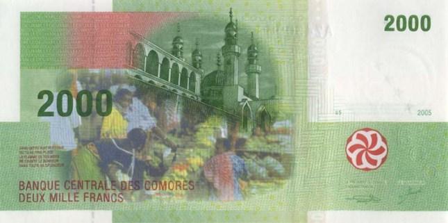 Франк Коморских островов. Купюра номиналом в 2000 KMF, аверс (лицевая сторона).