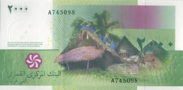 Франк Коморских островов. Купюра номиналом в 2000 KMF, реверс (обратная сторона).