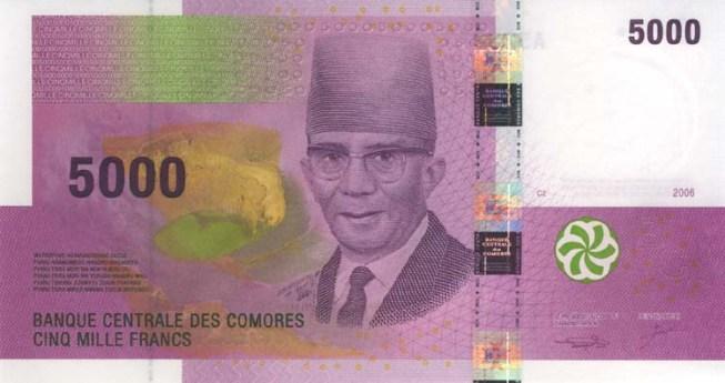Франк Коморских островов. Купюра номиналом в 5000 KMF, аверс (лицевая сторона).