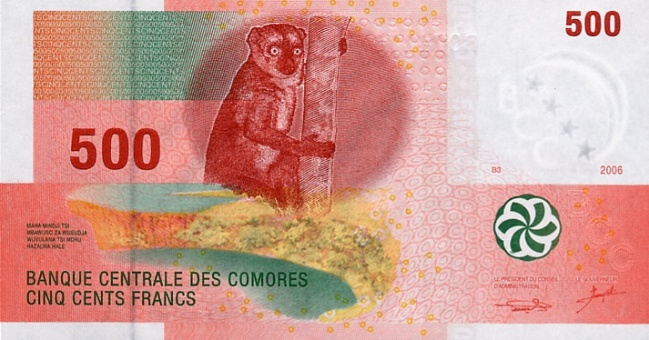 Франк Коморских островов. Купюра номиналом в 500 KMF, аверс (лицевая сторона).