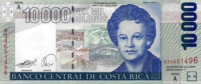 Костариканский колон. Купюра номиналом в 10000 СRC, аверс (лицевая сторона).