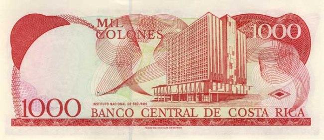 Костариканский колон. Купюра номиналом в 1000 СRC, реверс (обратная сторона).
