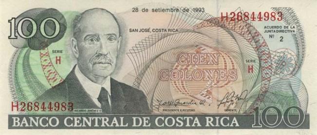 Костариканский колон. Купюра номиналом в 100 СRC, аверс (лицевая сторона).