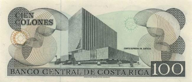 Костариканский колон. Купюра номиналом в 100 СRC, реверс (обратная сторона).
