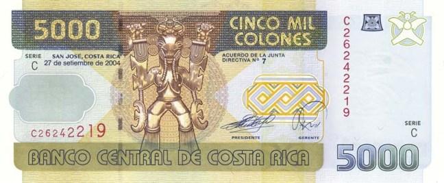 Костариканский колон. Купюра номиналом в 5000 СRC, аверс (лицевая сторона).