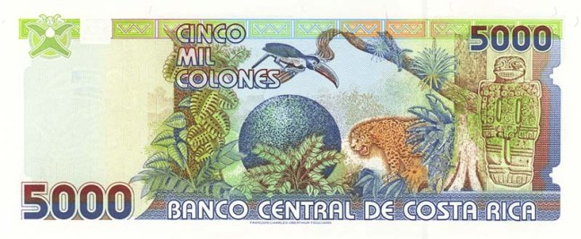 Костариканский колон. Купюра номиналом в 5000 СRC, реверс (обратная сторона).