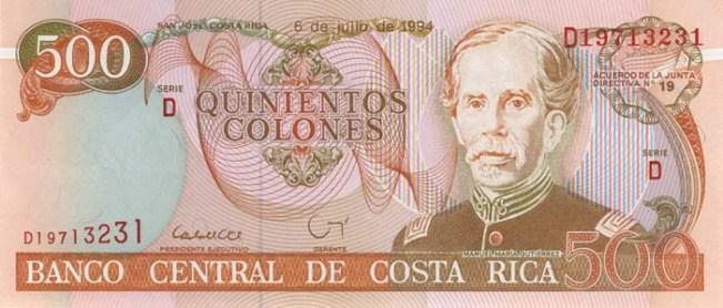 Костариканский колон. Купюра номиналом в 500 СRC, аверс (лицевая сторона).