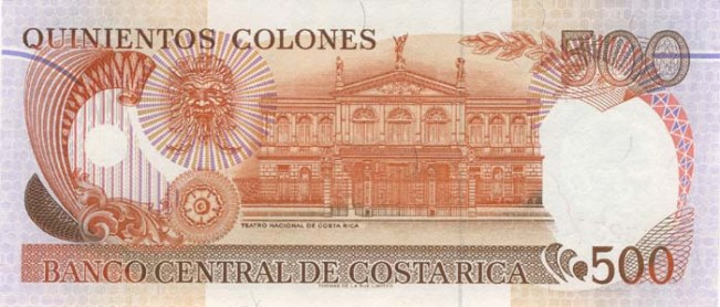 Костариканский колон. Купюра номиналом в 500 СRC, реверс (обратная сторона).