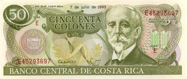 Костариканский колон. Купюра номиналом в 50 СRC, аверс (лицевая сторона).
