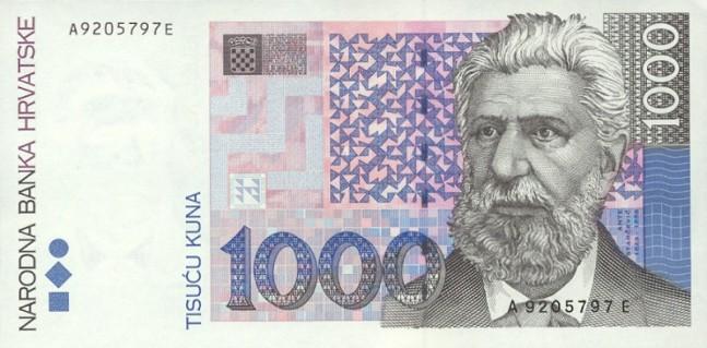 Хорватская куна. Купюра номиналом в 1000 HKR, аверс (лицевая сторона).