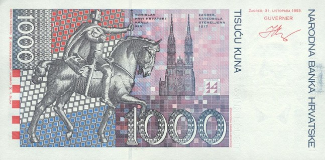 Хорватская куна. Купюра номиналом в 1000 HKR, реверс (обратная сторона).