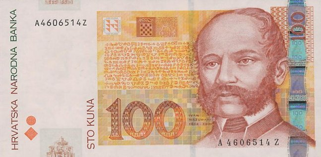 Хорватская куна. Купюра номиналом в 100 HKR, аверс (лицевая сторона).