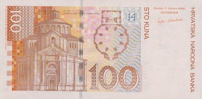 Хорватская куна. Купюра номиналом в 100 HKR, реверс (обратная сторона).