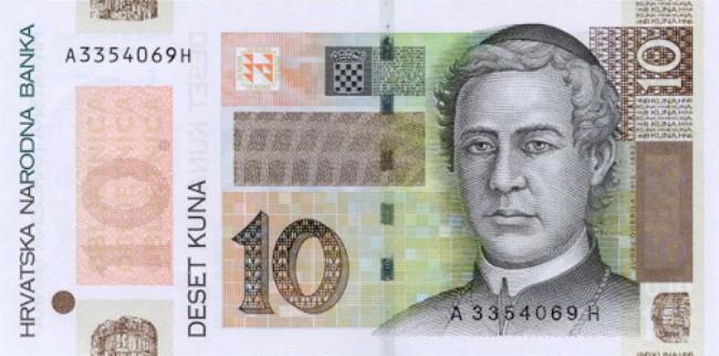 Хорватская куна. Купюра номиналом в 10 HKR, аверс (лицевая сторона).