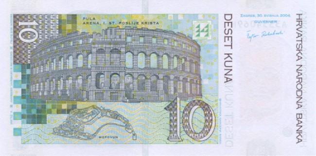Хорватская куна. Купюра номиналом в 10 HKR, реверс (обратная сторона).