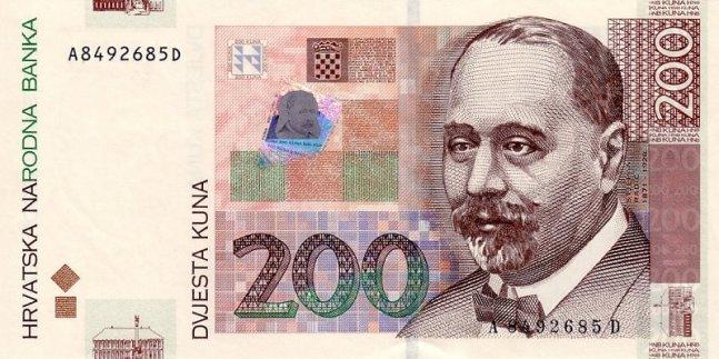 Хорватская куна. Купюра номиналом в 200 HKR, аверс (лицевая сторона).