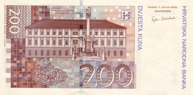 Хорватская куна. Купюра номиналом в 200 HKR, реверс (обратная сторона).