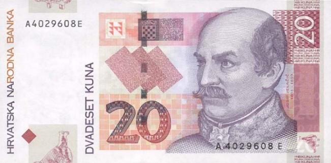 Хорватская куна. Купюра номиналом в 20 HKR, аверс (лицевая сторона).