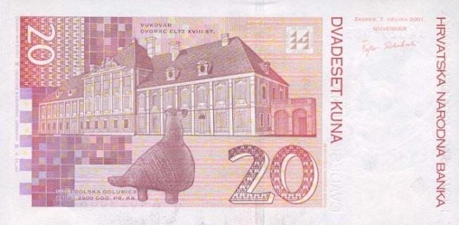 Хорватская куна. Купюра номиналом в 20 HKR, реверс (обратная сторона).