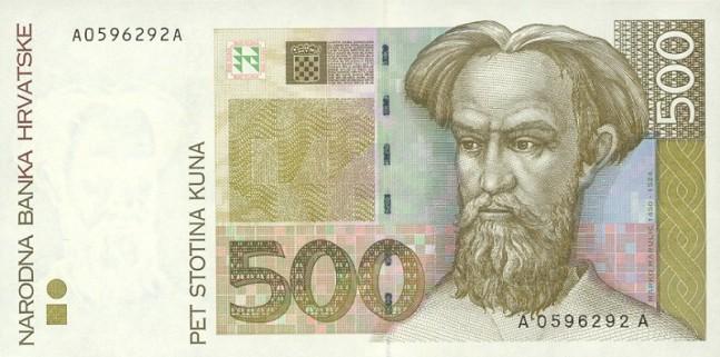 Хорватская куна. Купюра номиналом в 500 HKR, аверс (лицевая сторона).