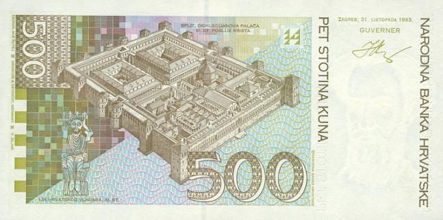 Хорватская куна. Купюра номиналом в 500 HKR, реверс (обратная сторона).