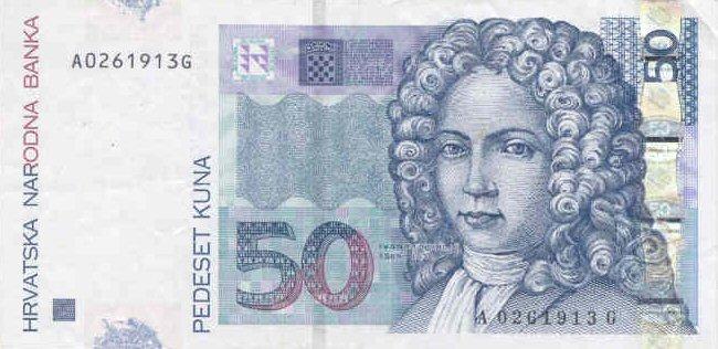Хорватская куна. Купюра номиналом в 50 HKR, аверс (лицевая сторона).