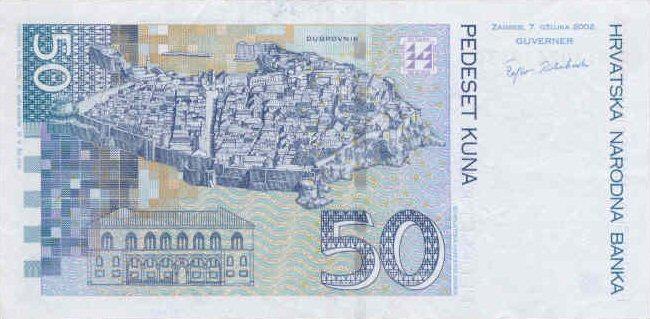 Хорватская куна. Купюра номиналом в 50 HKR, реверс (обратная сторона).