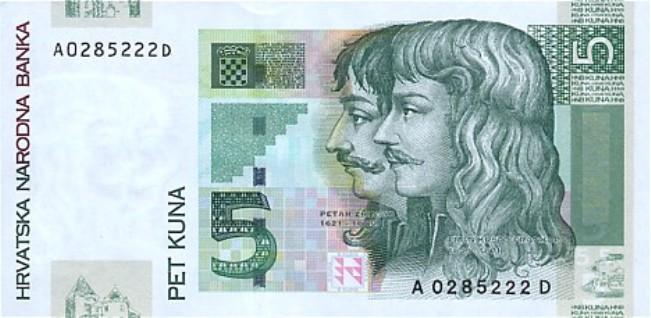 Хорватская куна. Купюра номиналом в 5 HKR, аверс (лицевая сторона).