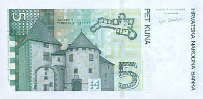 Хорватская куна. Купюра номиналом в 5 HKR, реверс (обратная сторона).