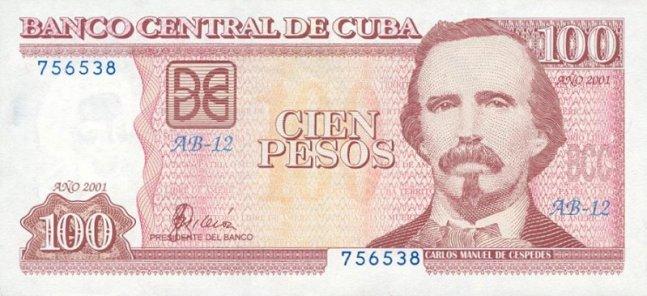 Кубинский песо. Купюра номиналом в 100 CUP, аверс (лицевая сторона).