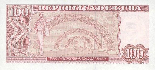 Кубинский песо. Купюра номиналом в 100 CUP, реверс (обратная сторона).