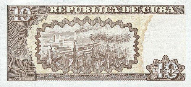 Кубинский песо. Купюра номиналом в 10 CUP, реверс (обратная сторона).