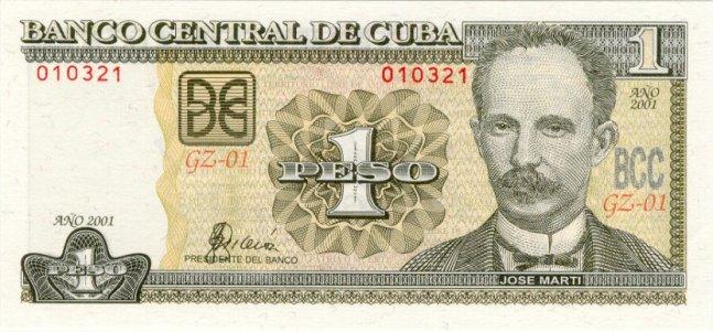 Кубинский песо. Купюра номиналом в 1 CUP, аверс (лицевая сторона).