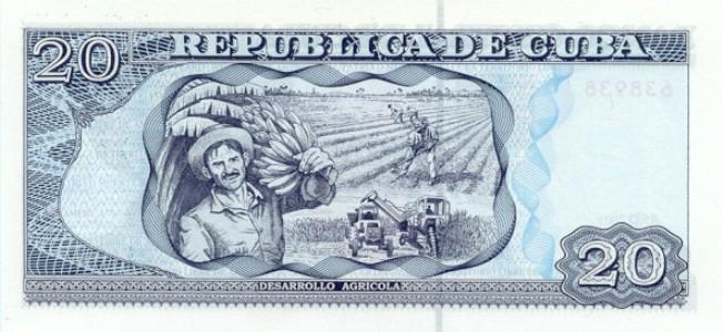 Кубинский песо. Купюра номиналом в 20 CUP, реверс (обратная сторона).