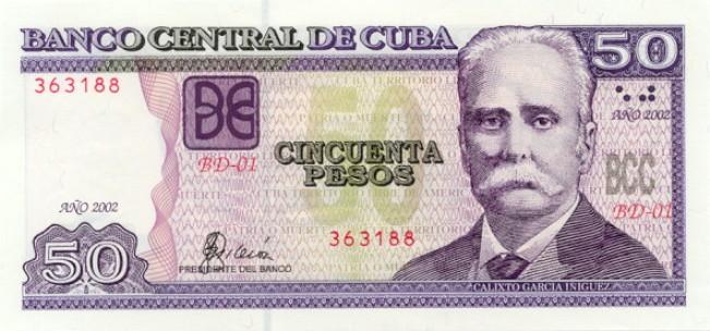 Кубинский песо. Купюра номиналом в 50 CUP, аверс (лицевая сторона).